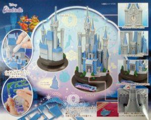 Cinderella Castle Box Rear