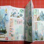 Cinderella Castle Instructions